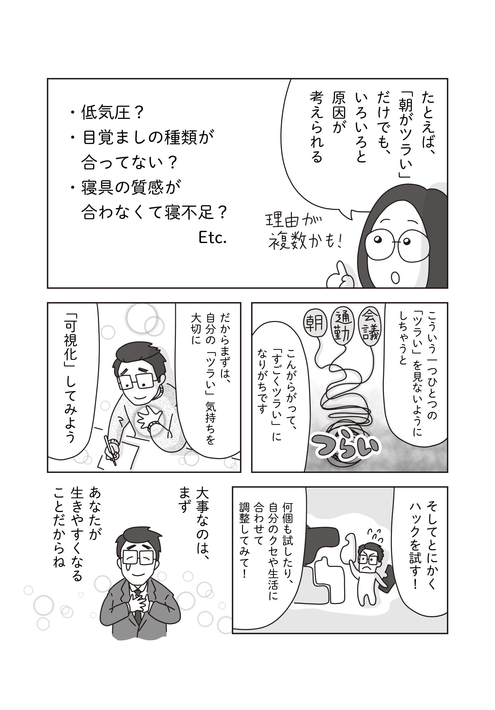 発達 障害 大人 セルフチェック(大人の発達障害) ...